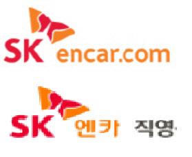 SK가 포기한 'SK엔카' 닷컴과 직영 얄궂은 운명